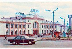 Караганда. Железнодорожный вокзал