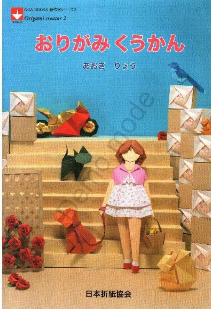 Noa Books - Origami Creator 2 - Documents