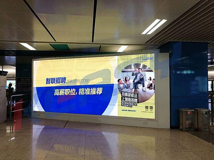 China Subway project