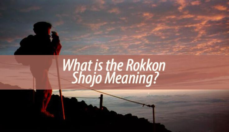 I've seen lots of people making inquiries about the rokkon shojo meaning and significance. Therefore, here I am, with this article on this subject.