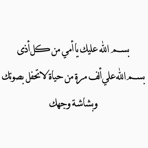 امي عربي