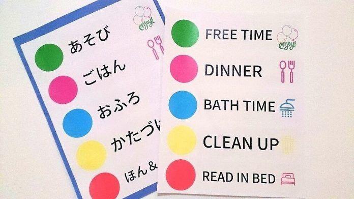 子どもの生活タイムスケジュール表 10分で作る スケジュール時計 の作り方 スケジュール表 タイムスケジュール 子ども 子育て