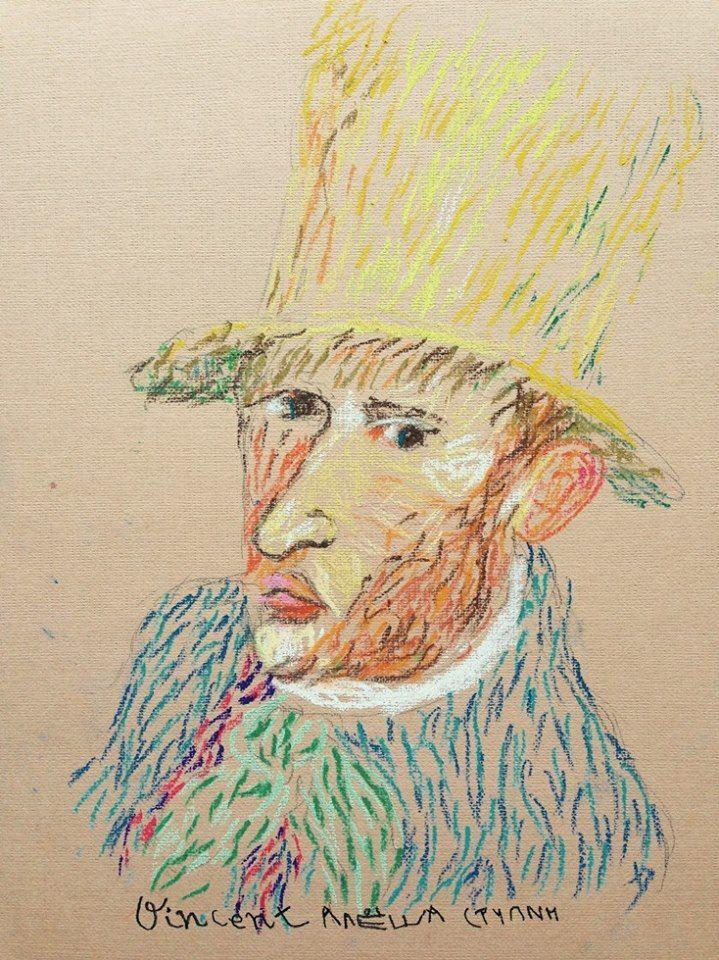"""Винсент Ван Гог. """"Портрет Пушкина"""". Цветная бумага, пастель. 17 Х 23."""