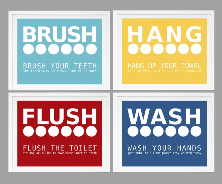 Bathroom Childrens Wall Art Modern Custom Design Brush, Hang, Flush, Wash