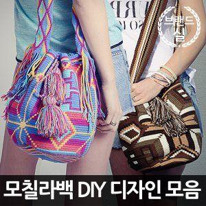 Patrons et dessins pour faire un sac Mochila.  Mochila Bag - Korean Online Shopping, 11Street