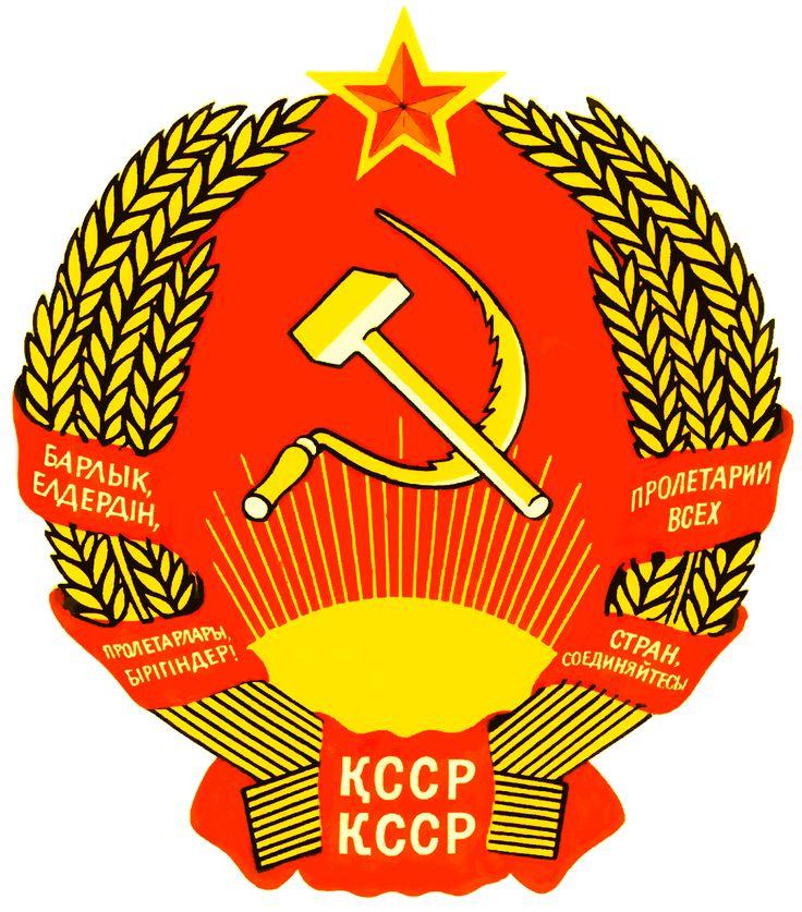 kazakh ssr coat of arms