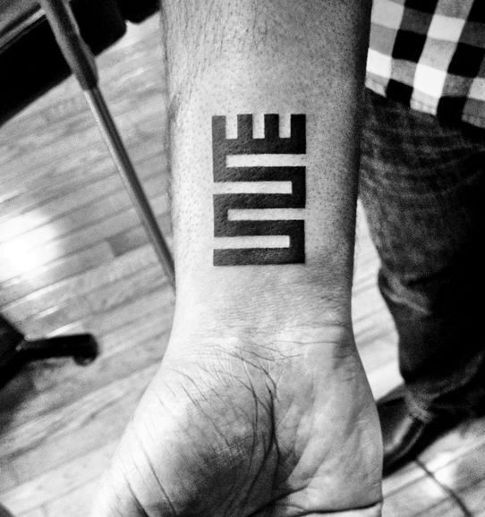 30 Unique Forearm Tattoos For Men Women You Ll Love These: 132 Best Images About Tattoo Ideas On Pinterest