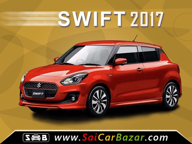All New Suzuki Swift Unveiled, Maruti to Bring it to India in 2017.