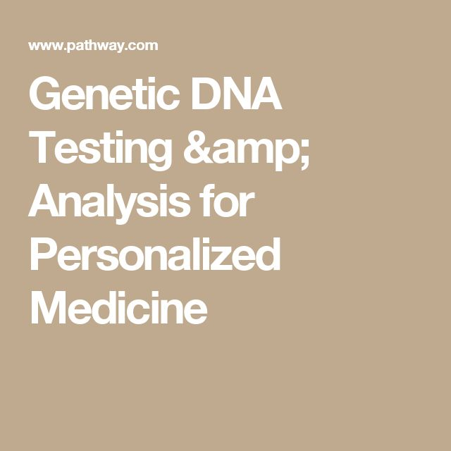 personalized medicine and genetic technology 6 personalized medicine and genomic esearch simple genetic testing can identify most standard cases of sma  embracing the technology  personalized medicine.