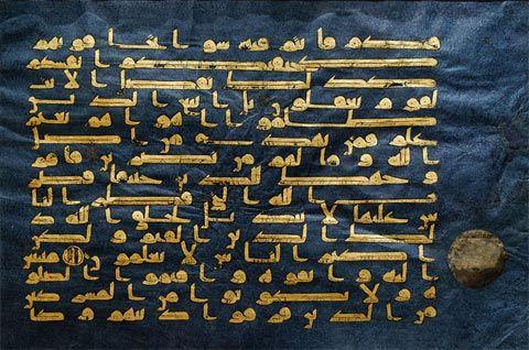 nettoyeur de cuivre étamé kairouan - Recherche Google