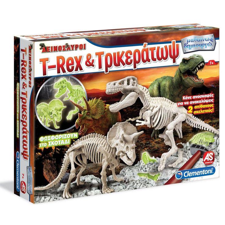 Επιτραπέζιο Τυραννόσαυρος και Τρικεράτωψ Φωσφοριζέ Σειρά - Μαθαίνω και Δημιουργώ Περιέχει δύο μοντέλα δεινόσαυρων για την αναπαράσταση των μαχών μεταξύ
