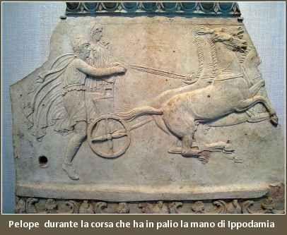 Mitologia - La leggenda di Pelope Pelope gli promise di fargli passare una notte con lei se gli avesse permesso di vincere la corsa. Siccome Enomao guidava personalmente il carro quando gareggiava con i pretendenti, Mirtilo, accettan #leggende #micene #mitologia #pelope