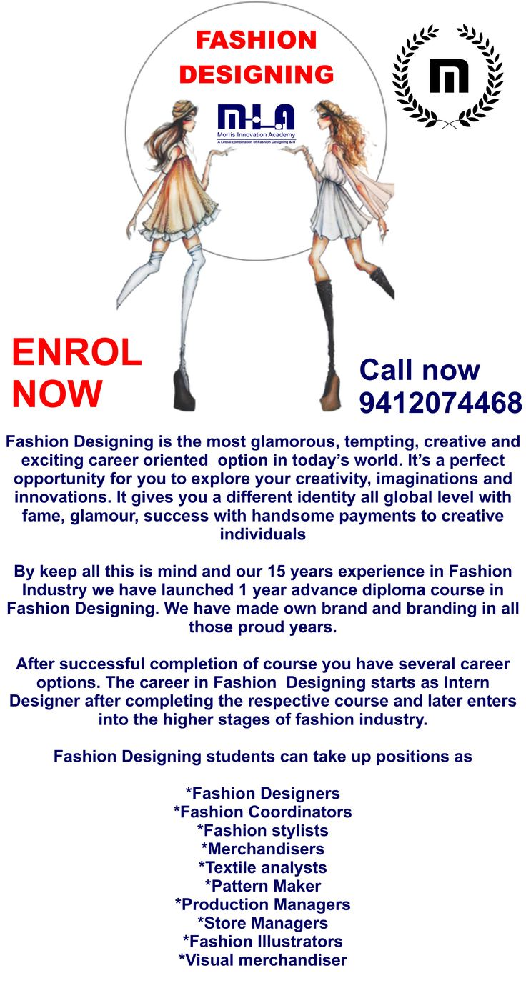17 best images about fashion designing advance course fashion designing fashion designing is the latest trend and is very popular in these days among