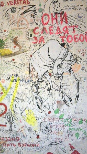 """""""Он миновал вторую. Зону ягодиц и двусмысленных шуток. По стене поплыли красные треугольники, быки и антилопы. Здесь писали мало и мелко. Рисунки Леопарда охранялись от посягательств. Ральф не стал вглядываться. Зеленая стрелка указывала прямо: «Тропа друидов. Почву перед собой ощупывай шестом. Ж. Т. по пятницам каждое полнолуние»."""