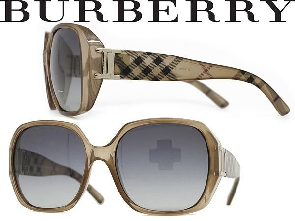 Latest Burberry Sunglasses