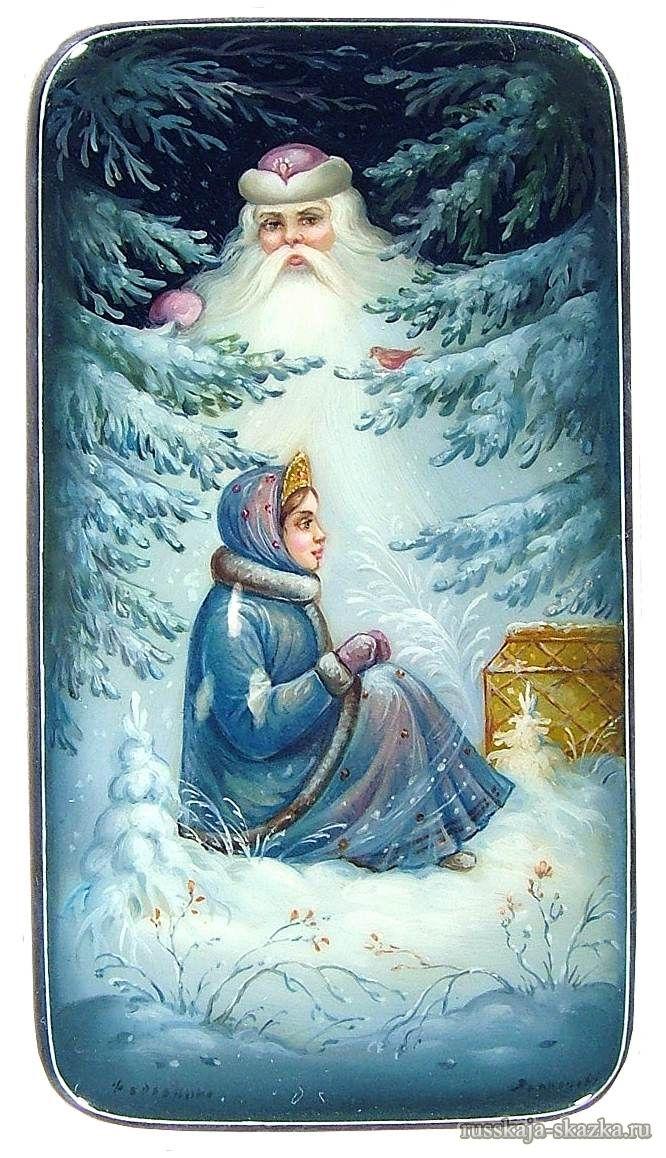 Муми, морозко картинки красивые