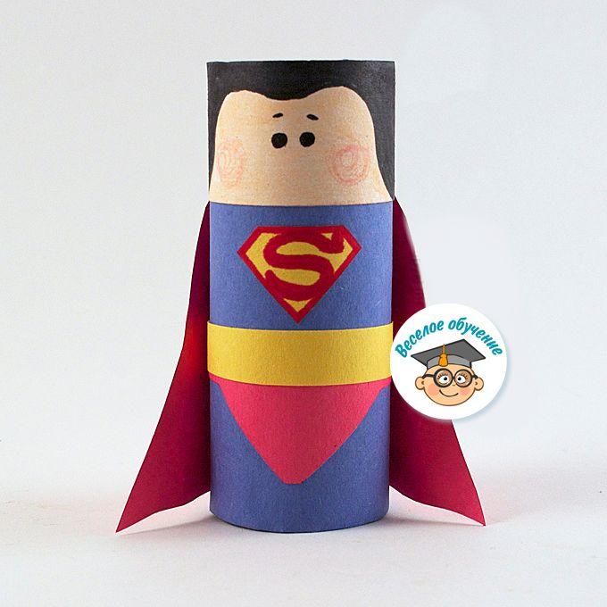 Поделки из втулки от туалетной бумаги: супермен