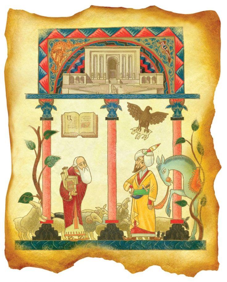 Легенда о пергаменте