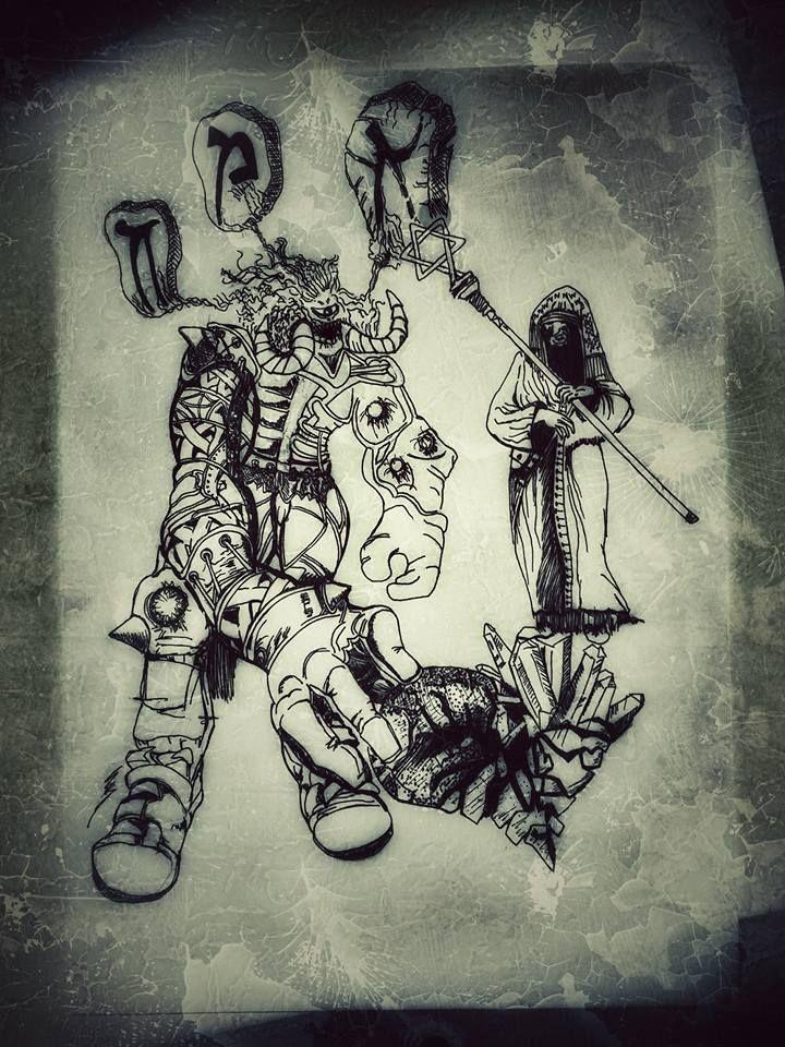Tiziana Terapixel - Golem illustration - Massoneria Creativa - www.massoneriacreativa.com