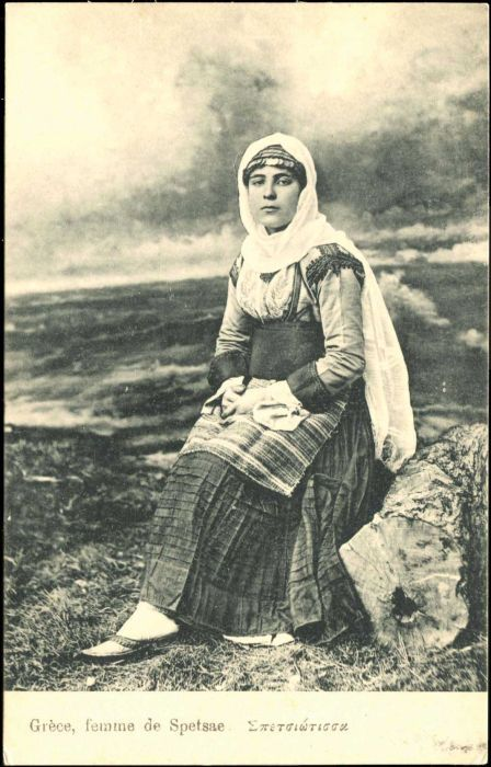 """Greece - Picture Postcards Peloponese. """"Femme de Spetsae"""""""