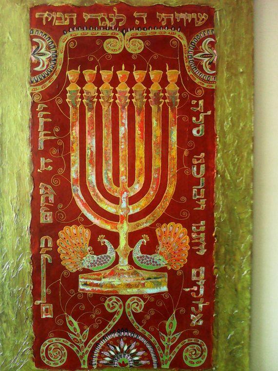 Cellist/Jewish Art Print/Musicians/Palette knife Print ...