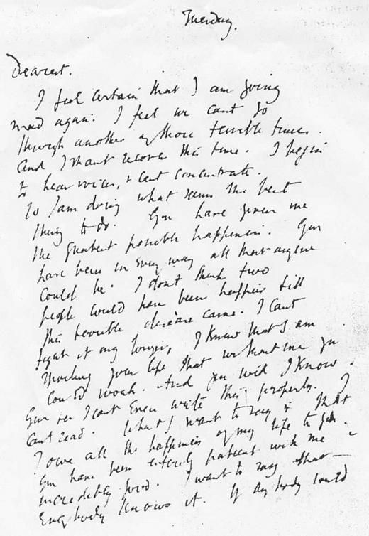 Foto della lettera che Virginia Woolf indirizza al marito prima di togliersi la vita. Immagine reperita nel web.