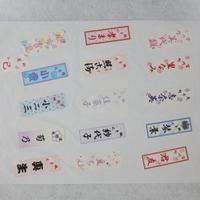 Sukemoto Photos by geishajapan. 192 photos.