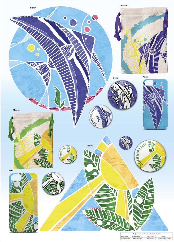 Планшет № 1 Разработка графического оформления зентангл-фестиваля