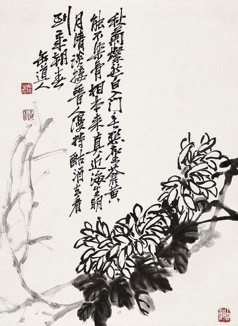 吴昌硕 白菊图 by China Online Museum - Chinese Art Galleries, via Flickr
