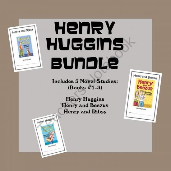 Henry Huggins Bundle (Beverly Cleary) 3 Novel Studies Books #1-3 : Henry Huggins, Henry and Beezus, Henry and Ribsy from McMarie on TeachersNotebook.com -  (81 pages)  - Three fun, engaging, Novel Studies complete with challenging, book-based Word Jumbles and Word Searches.  This bundle contains Novel Studies for books #1-3 of Beverly Cleary's Henry Huggins Series.