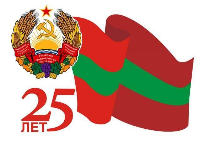 На предприятиях Приднестровья проводят медосмотр на выявление онкобльных.   С 1 октября в Приднестровье стартовала акция «Мир против рака», во время которого доктора и медики беседуют с пациентами, проводят дни открытых дверей с желающими, рассказывают о причи�