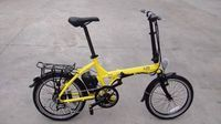 250w Kuo+ Electric Folding Bike