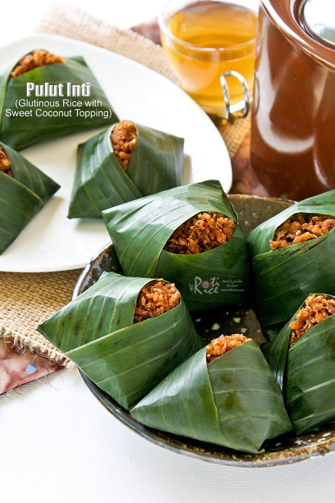 Pulut Inti is a traditional Malaysian dessert of steamed glutinous rice with a sweet coconut topping. They are usually wrapped in banana leaves.   RotiNRice.com