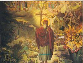 Αμαρτωλών Σωτηρία : Αγγέλος