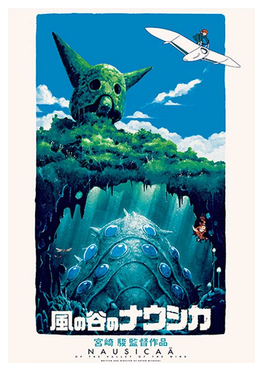 Nausicaa of the Valley of the Wind Movie Poster, available at 45x32cm. This poster is printed on matt coated 350 gram paper.
