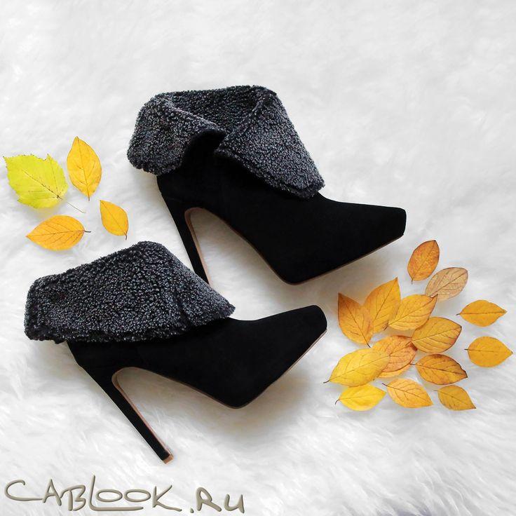 Jeffrey Campbell Berigan замшевые ботильоны на шпильке купить в магазине дизайнерской обуви CabLOOK.ru