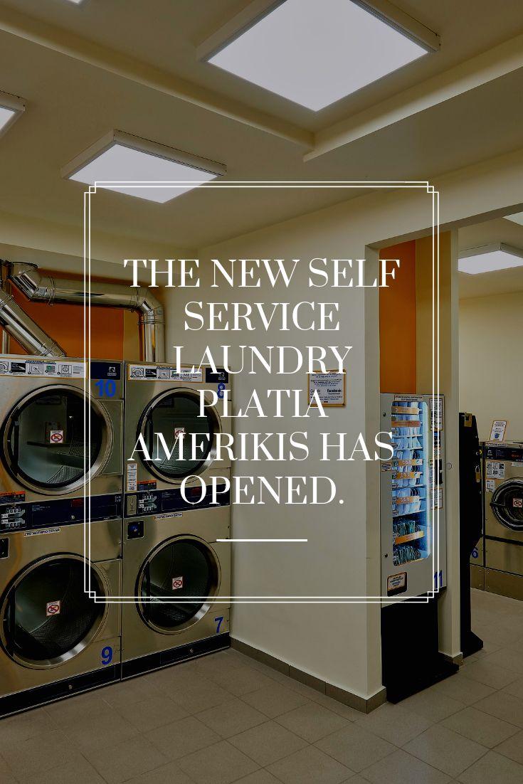 Το νέο κατάστημα self service laundry Πλατεία Αμερικής