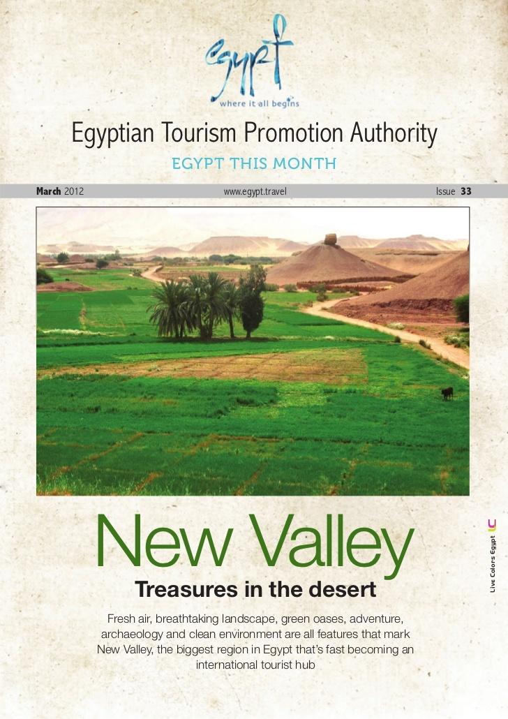 Mar-2012-etpa by Egypt Tourism Board via Slideshare