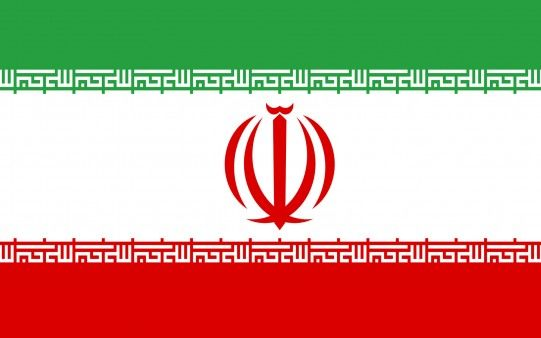 Fondo de Pantalla Bandera de Irán - Fondos de Pantalla. Imágenes y Fotos espectaculares.