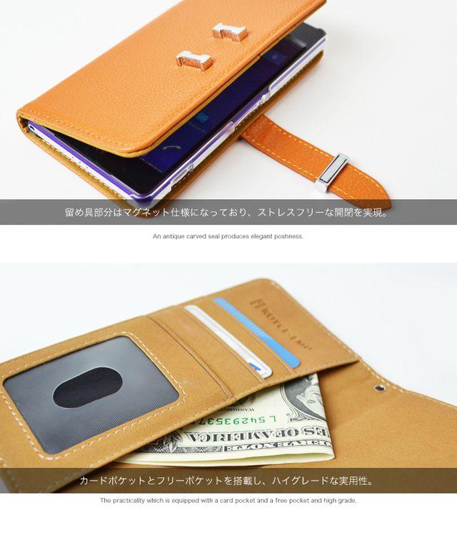 H型マグネット式レザー調手帳ケース♪手帳型ケース/ほぼ全機種対応 ♪スマホケース