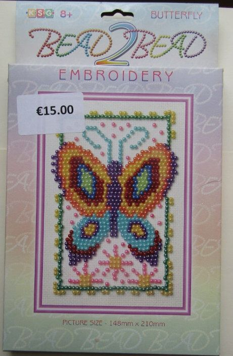 A personal favourite from my Etsy shop (null)