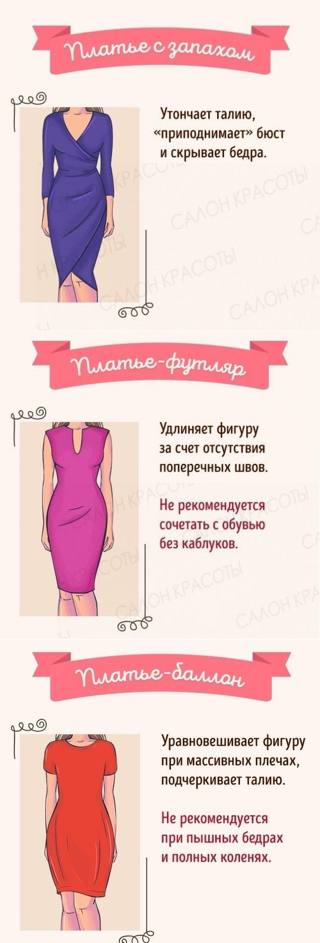 glammour.ru