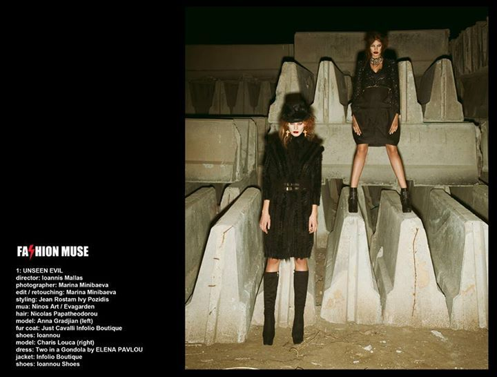 Fashion Muse august 2014