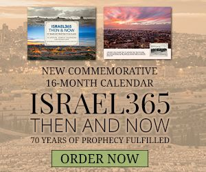 Israel365 Then & Now: 2017/2018 16-Month Jewish Calendar and Holiday Guide - Israel365