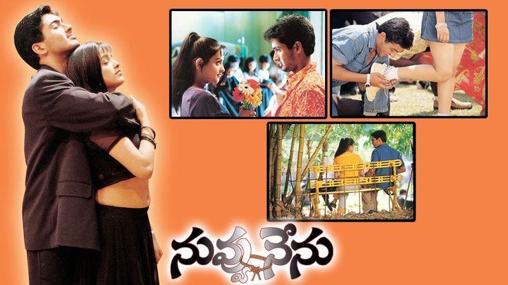 Watch Nuvvu Nenu Full Length Telugu Movie || Uday Kiran, Anita, Sunil Free Online watch on  https://free123movies.net/watch-nuvvu-nenu-full-length-telugu-movie-uday-kiran-anita-sunil-free-online/