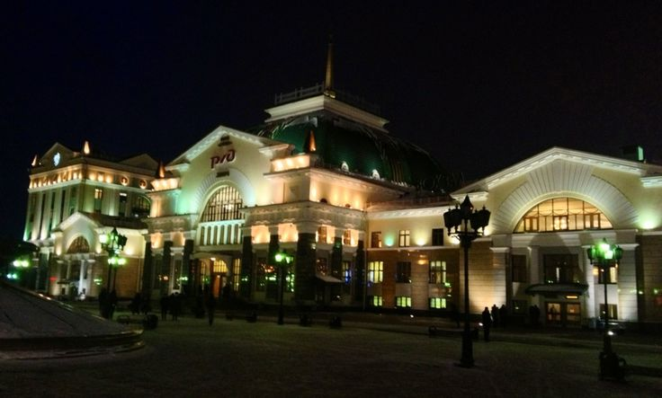 Ж/Д Вокзал Красноярск-Пассажирский|Krasnoyarsk Railway Station en Красноярск, Красноярский край