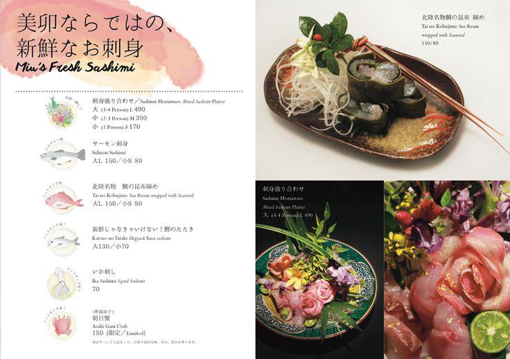 美卯メニュー :: miu restaurant menu美卯は、ジャカルタで本格石川の郷土料理とインドネシア料理が楽しめるお店です。 Miu is an authentic Japanese restaurant based in Jakarta. Mainly rooting their traditional dishes from Ishikawa, Miu also features local Indonesian seafood.
