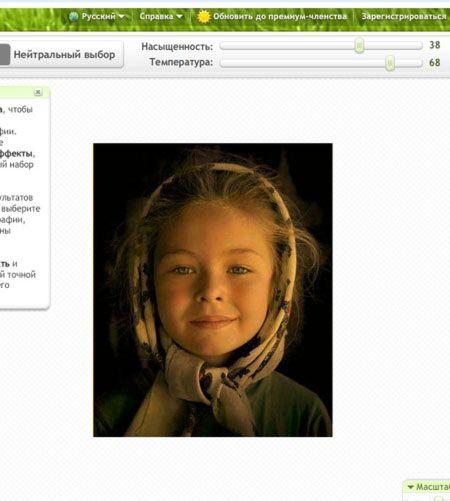 Как редактировать фотографии прямо в блоге - Blogger Вместе с новым интерфейсом, веб-мастера, работающие на блог-платформе Blogger получили в подарок дополнительные функции.