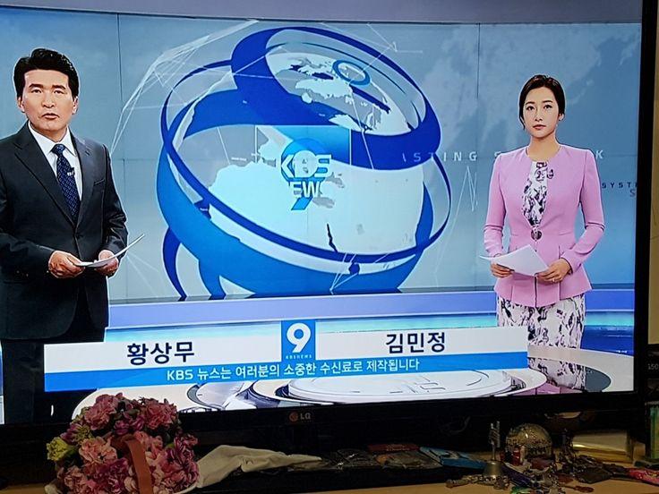 KBS뉴스 오프닝  Openning 헤드라인 Headline  News 2017.5.12.(금) , #KBSnews , #한국방송 , #KBS뉴스News , #Korea , #Kr https://youtu.be/Z0ay8yhOPAs