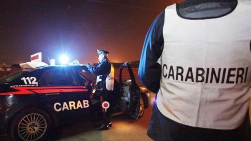 Calabria: #Controlli nel #Crotonese a sale giochi e centri scommesse: due arresti per droga (link: http://ift.tt/2dai9dC )
